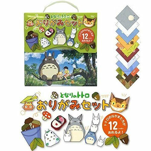 Ensky Ghibli My Neighbor Totoro Origami Set 12 Designs Folding Paper