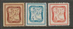 Sweden-Local-Post-Stamp-mnh-gum-Cinderella-revenue-fiscal-stamp-4-30