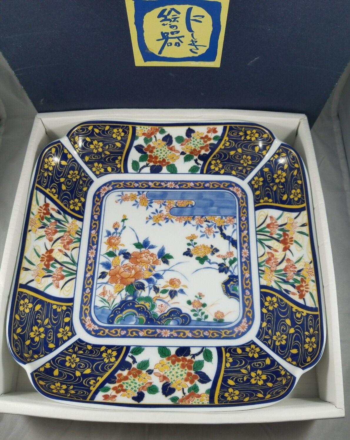 Oriental Carré Serving Platter porcelaine floral décoratif Plateau Plateau NEUF