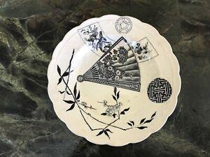 Antique Aesthetic Movement Black Transfer Bowl Vtg P B Amp S