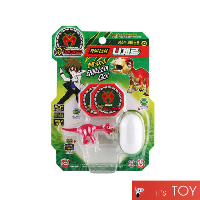 Dino Mecard Tinysaur SAICHA Dinosaur Transformer Robot Figure Toy Sonokong