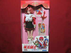 Magic-Knight-Rayearth-HIKARU-Doll-Figure-Anime-Manga-Sega-Saturn-Game-Gear-MISB