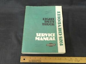 1978-Chevrolet-LD-Truck-Series-10-35-Pickup-Shop-Service-Manual