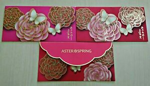 2020-Aster-Spring-CNY-Packets-Ang-Pow-2-pcs-1-set-Velvet-feel