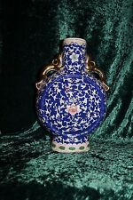 Large Vintage Chinese Blue and White Porcelain Moon Flask Vase