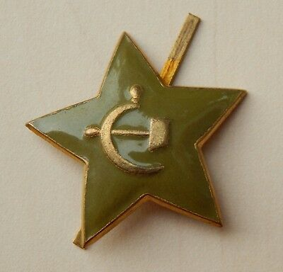 USSR Russian Military Star with hot enamel Hat Element 1947-48s Big Green Star