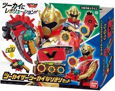 Pre BANDAI Kikai Sentai Zenkaiger DX Gear Dalinger /& Twokai Buckle set JAPAN F//S
