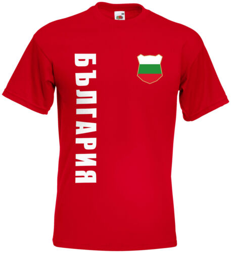 WM 2018 Bulgaria България t-shirt camiseta número nombre