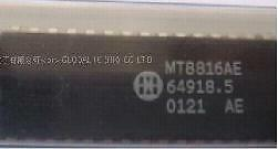 Array-IC-MT8816