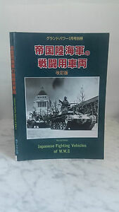 Militaria-Libro-IN-Cinese-Giapponese-Fighting-Vehicles-Of-W-W-II