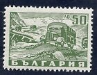 Bulgaria Germany Third Reich Nazi Axis 1944 Truck Convoy 50 ab Stamp MNH WW2 ERA