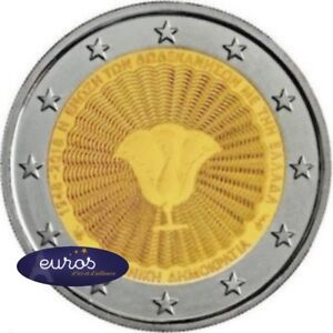 Piece-de-2-euros-commemorative-GRECE-2018-Union-du-Dodecanese-avec-la-Grece