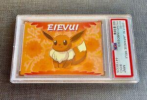 Pokemon-PSA-9-Eevee-Holo-Meiji-Promo-Embossed-Mint-Offe-Center