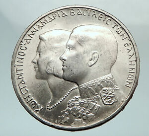 1964-GREECE-Marriage-Constantine-and-Anne-Marie-Silver-30-Drachmai-Coin-i80451