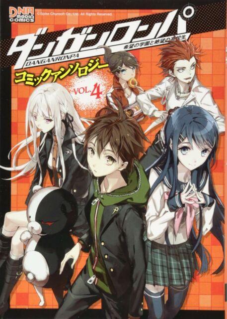 Danganronpa From Japan Trigger Happy Havoc Comic Anthology 1~4 Complete Set