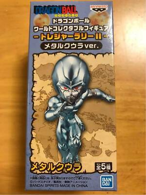 DRAGONBALL WCF World Collectable Figure  TREASURE RALLY Ⅱ COOLER