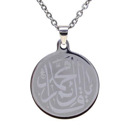 Silver Pt Round Mohammad Muhammad Necklace Islamic Muslim Arabic Chain