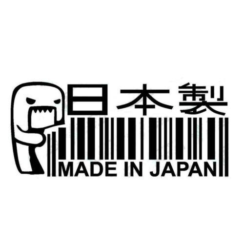 MADE IN JAPAN Funny Car Sticker //Window//Bumper JDM DRIFT Barcode Vinyl Decal