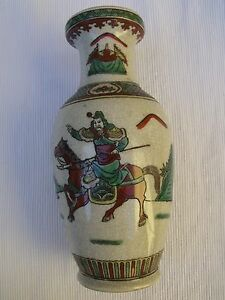 VASE-CHINOIS-ANCIEN-SIGNE