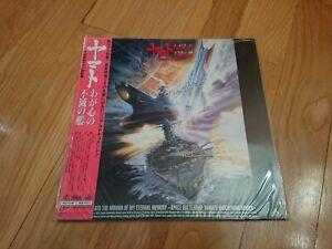LD-Laserdisc-The-Prologue-of-new-Yamato-anime-manga-laser-disc-JP