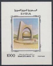 Syrien Syria 2000 ** Bl.75 Grabmal Tomb Memorial Soldat Soldier [sy455]