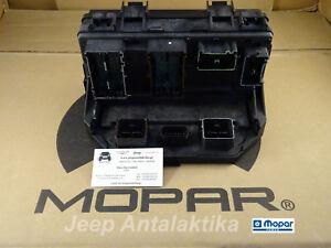 fuse relay distribution box jeep liberty kk 2008 4692235aj. Black Bedroom Furniture Sets. Home Design Ideas