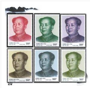 China Mao Ze Dong 120th Anniversary Stamp 2013 (UNC) 毛泽东 诞辰120周年 头像 邮票 共6枚 2013