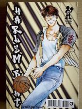 Harlem Beat - Yuriko Nishiyama n°17  - Planet Manga  [C14B]