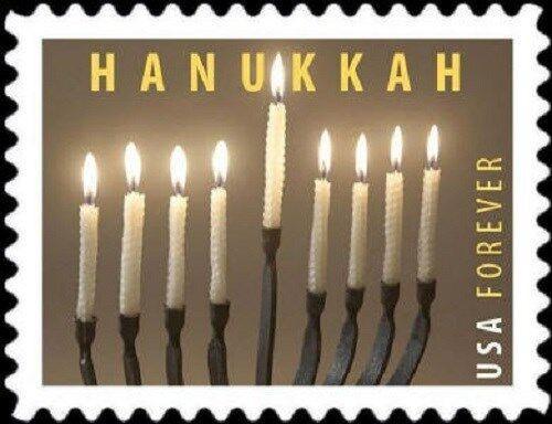2013 46c Hanukkah, Candles Scott 4824 Mint F/VF NH