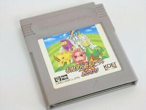 Game-Boy-MONSTER-RACE-OKAWARI-Cartridge-Only-Nintendo-Japan-gbc