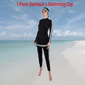 AlHamra-Bahri-Burkini-Full-Cover-Modest-Swimwear-Swimsuit-Muslim-XS-XXL-Girls