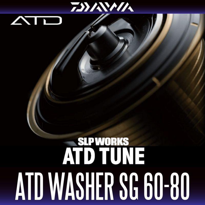 DAIWA Genuine ATD Washer  SG 6080   for Daiwa Spinning bobine 15 SALTIGA