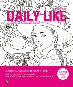 Image Is Loading Daily Like Coloring Book Korean