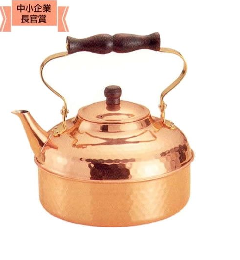 Cuivre 100 Ustensiles de Cuisine-Bouilloire et casserole avec couvercle MADEINJAPAN
