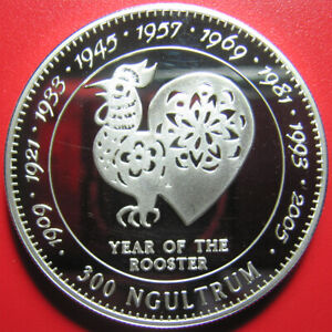 1996-BHUTAN-300-NGULTRUM-SILVER-PROOF-ROOSTER-CHINESE-LUNAR-YEAR-SUPERB-amp-RARE