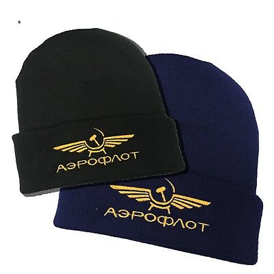 Aeroflot Russian Airline Aircraft Embroidered Cap USSR Retro Soviet Vintage Hat