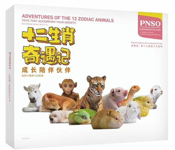 Pnso aventura XII animales dones kits de dinosaurios modeloo colección de juguetes