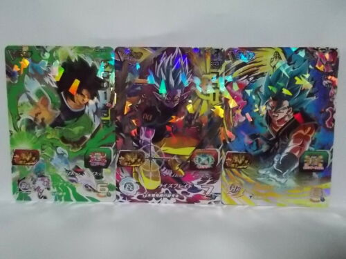 Super Dragon Ball Heroes UM Promo 3 Cards Set SUPVJ-01 ~03 Broly Super Fu Vegito