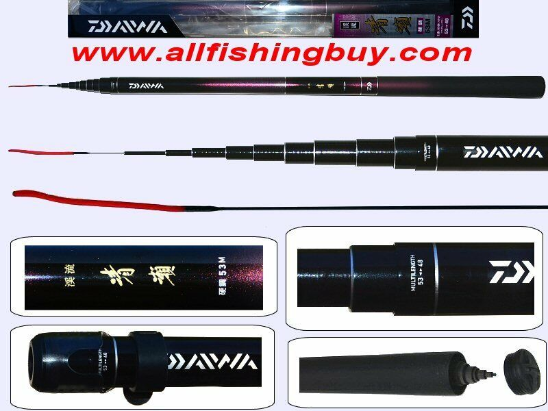 17.5ft 5.3m  Daiwa Kiyose 53M telescopic pole rod light flexible 97% Carbon new  exciting promotions