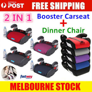 Car-Booster-Seat-Chair-Cushion-Pad-For-Toddler-Children-Child-Kids-Baby-Sturdy