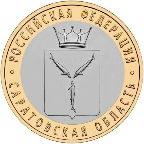 6 RUSSIAN FEDERATION COINS of 10 RUBLES UNC *A2 FULL BI-METALLIC SET 2014