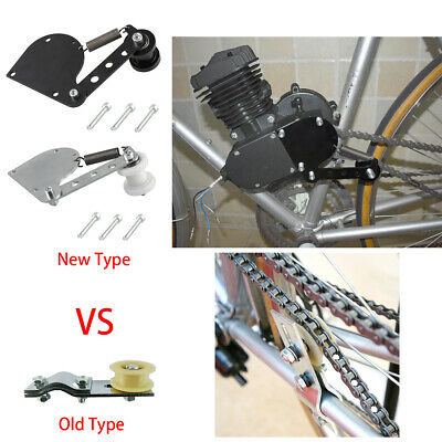 1Pc Chain Guard Cover For 80cc 66cc 49cc Engine Motorized Bicycle