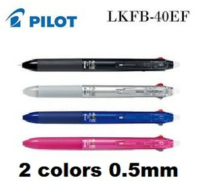FRIXION Ball 2 in 1 ERASABLE PEN 0.5mm Pilot Silver Pink Black Blue Japan Gift
