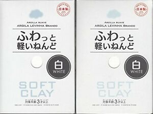 Soft-Clay-Top-Quality-Original-Daiso-Japan-2PACK-Soft-Clay-White-Soft-material