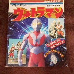 Ultraman-Paper-Craft-Book-Kaiju-Tokusatsu
