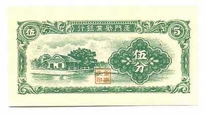 Pick S1656 CHINA 5 Cents 1940 UNC