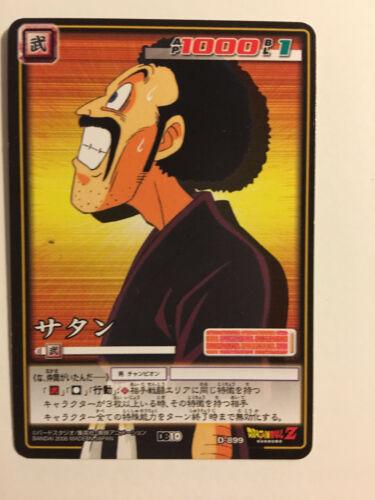 Dragon Ball Z Card Game Part 10 D-899