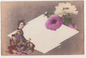 Geisha-Girl-Flowers-Japan-Postcard-B729