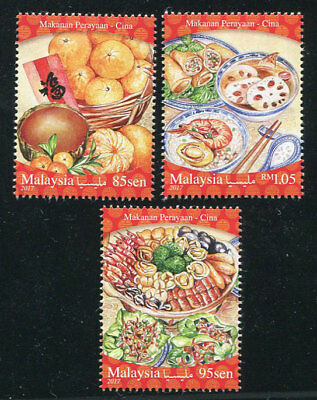 MALAYSIA STAMP 2017 FESTIVAL FOOD SERIES CHINESE LUNAR NEW ...