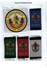 Boy Scout Badges ASSOCIATION + MEMBERSHIP x 4 RUSSIAN ORTHODOX SCOUTS